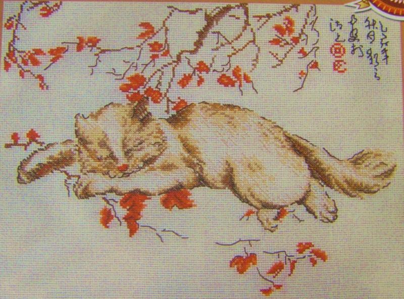 Вышивка бисером спящие коты 601